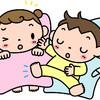 双子を妊娠したい!双子ができる仕組みと効果的な方法まとめ