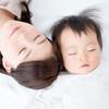 出産後のトラブル一覧 子育てうつやセックスレスなどの原因と対処法