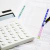 不妊治療の費用は医療費控除の対象になります!申請方法まとめ