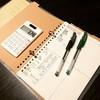 インスタで話題の「づんの家計簿」!わかりやすいと評判の記録方法とは?