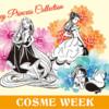 イッツデモ(ITS DEMO)×ディズニープリンセスのコラボコスメが大人気!春の新作大特集