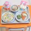 栄養バッチリ!丈夫な身体と心を作る、子供がすすんで食べる保育園給食レシピ