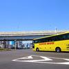 子供限定バスツアーをご紹介♡将来、立派な大人になるために・・・