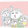 4児の母の日常を楽しく描く♡育児絵日記ブログ「空回り母ちゃんの日々」をご紹介