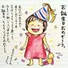 育児でヘトヘトのママへ!770(@NNO4COMA)さんが描くパワフルな育児漫画を読んでみて
