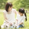 実はそれって逆効果?子供に伝わる叱り方・褒め方の「言い換え術10選」