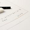 読書感想文の題名の書き方とは?すぐ実践できる7つの方法