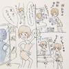期間限定の巨乳に「だっちゅーの」グラハム子さんの等身大の育児漫画が素敵!