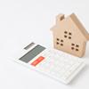 2年目以降の住宅ローン控除は年末調整で!必要書類や書き方を解説