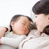 2歳児の睡眠時間ってどのくらい?