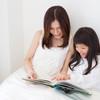 絵本で5万部突破は異例!「イヤイヤ期」の子どもが驚くほど素直になる…話題の絵本「いるよね~!こんなこ」