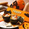 ハロウィンのお菓子を手作りしよう!かわいいハロウィンスイーツレシピ15選