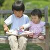 0歳〜1、2、3歳におすすめの親子で楽しめる英語絵本!口コミで人気のおすすめ商品6選