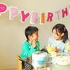 おめでとう2歳!こどもが喜ぶ誕生日プレゼント☺♡