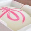1歳の誕生日には一升餅で思い出に残る誕生日祝いを!おすすめの人気商品5選
