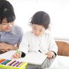 3歳児の成長の様子と子育ての知識