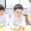 本当にあった保育園/幼稚園の先生と子供のトラブルまとめ!保護者としての対処法は?