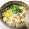 お鍋は妊娠中こそ食べたい!栄養たっぷりおすすめの人気レシピ5選