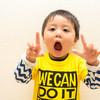 第二の反抗期!?5歳児の反抗期の特徴と対処法を教えて!