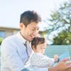 父子家庭の子育ての悩みって?仕事との両立はどうやる?父子家庭が活用できる支援や補助制度と注意点まとめ