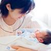 周産期母子医療センターとは?東京にある施設もご紹介します!