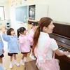 私立幼稚園はここ!暁星国際学園新浦安幼稚園
