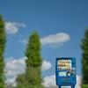 みんなが作ったダンボール自販機がおもしろい!今、子供の間で密かなブームに♪