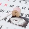 妊娠したのに基礎体温が下がることってあるの?実際の体験談
