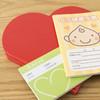 母子手帳ケースのジャバラタイプが使いやすい!