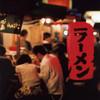 福岡市の子連れでランチ♪子供と楽しめるレストラン5選☆