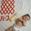 生後100日の赤ちゃんを永遠に残す寝相アート8選