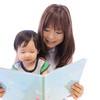 子供と読みたい絵本!「くだもの だもの・ おやおや、おやさい・おかしな おかし」をご紹介☆