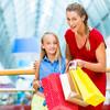 滋賀のママ必見!子連れで行きたいショッピングモールまとめ!口コミで人気のおすすめのお店10選