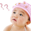 赤ちゃんが一瞬で泣き止む!?アメリカ発の超簡単抱っこが話題!