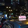 「秋田県」の陣痛タクシー