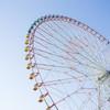 葛西海浜公園!東京都江戸川区で子供と遊べるおすすめの場所 施設紹介