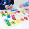 英語は幼児期から始めた方がいい?「楽しめる」教室選びのコツを紹介します☆