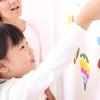 おしゃれで手軽!ウォールステッカーで飾った子供部屋のインテリアアイディア11選