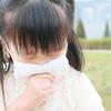 子供用マスクのおすすめ・サイズ紹介!子供もバッチリ風邪対策を!