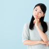 希発月経(きはつげっけい)とは?生理周期が長くなる原因
