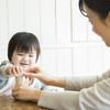 あなたの笑顔が子供を笑顔に、一時保育を利用する本当の理由