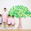 幼稚園・保育園紹介!私立保育園 ひかりの子保育園(東京都町田市)