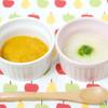 離乳食は栄養抜群の旬の野菜で赤ちゃんとママもニッコリ♪
