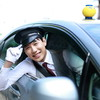 「高知県」の陣痛タクシー