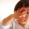 VDT症候群は子供にもかかる目の病気!症状と治療および予防方法をご紹介!