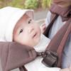 子供とお出かけしよう!便利なサービスを提供している嬉しい情報サイト集