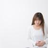 妊娠中期の流産の確率と原因と症状、注意したいお腹の張り