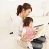 気になる!赤ちゃんが喜ぶ絵本を知りたい!
