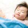 赤ちゃんの睡眠リズムを整えるって大切なこと?