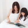 子育てお疲れのママ・パパ・・・大人向けの絵本で息抜きをしよう!おすすめ5選☆